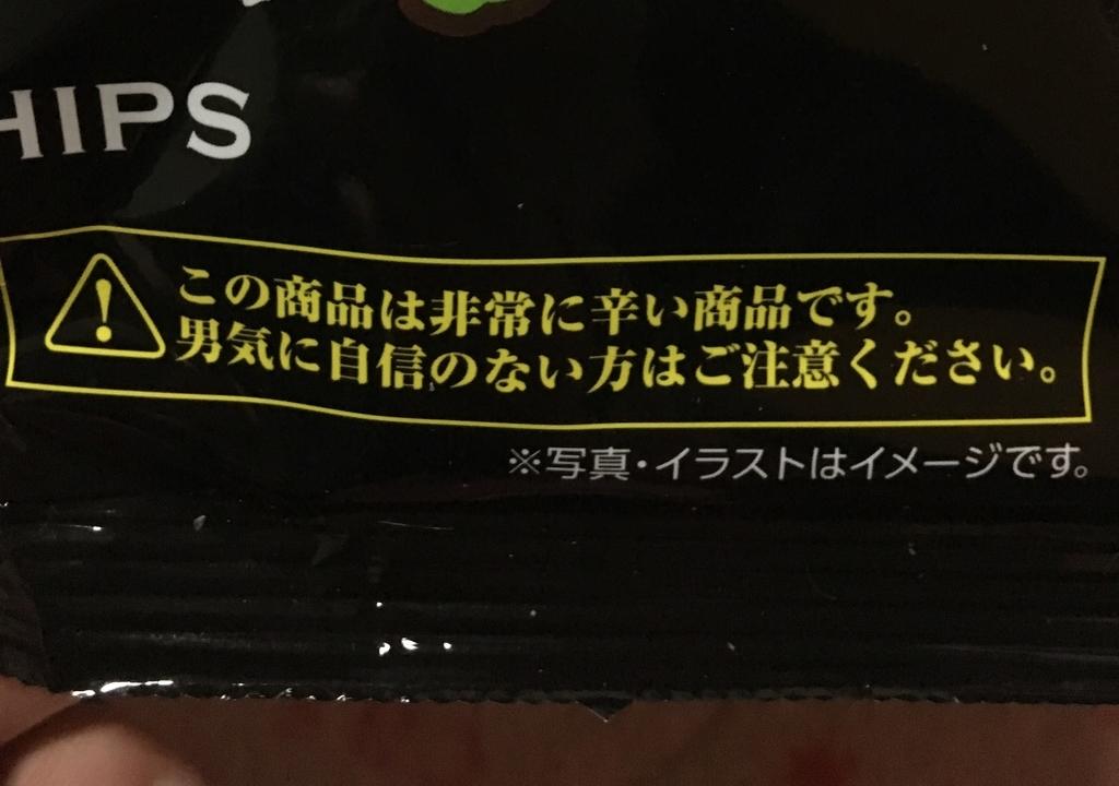 f:id:ayafumi685:20190118221230j:plain