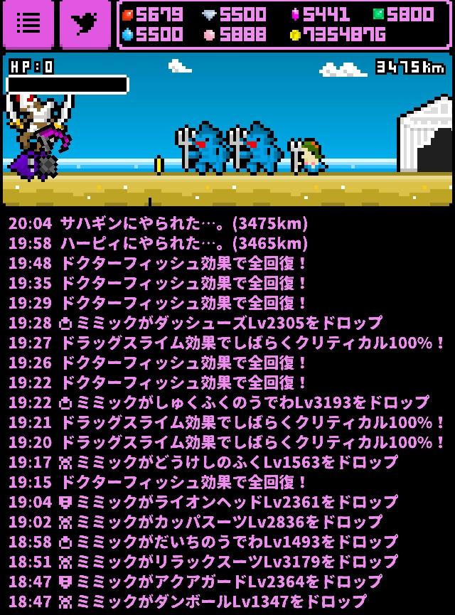 f:id:ayafumi685:20190120204834j:plain