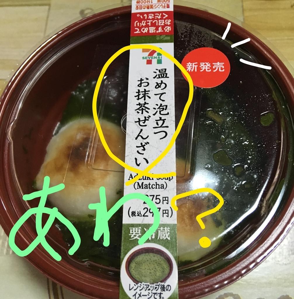 f:id:ayafumi685:20190121161224j:plain