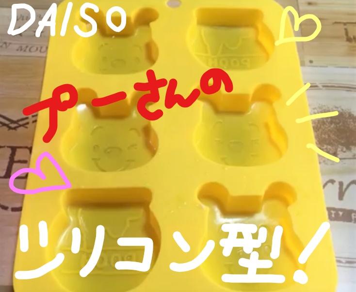 f:id:ayafumi685:20190205200057j:plain