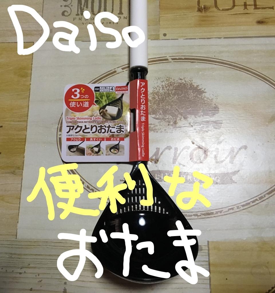 f:id:ayafumi685:20190209175216j:plain