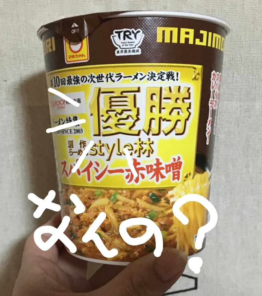 f:id:ayafumi685:20190213174958j:plain