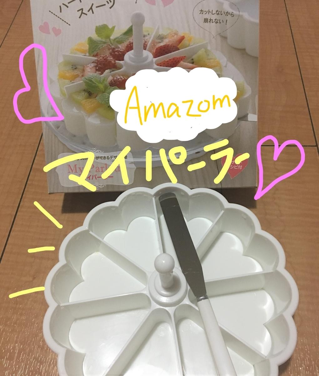 f:id:ayafumi685:20190313202749j:plain