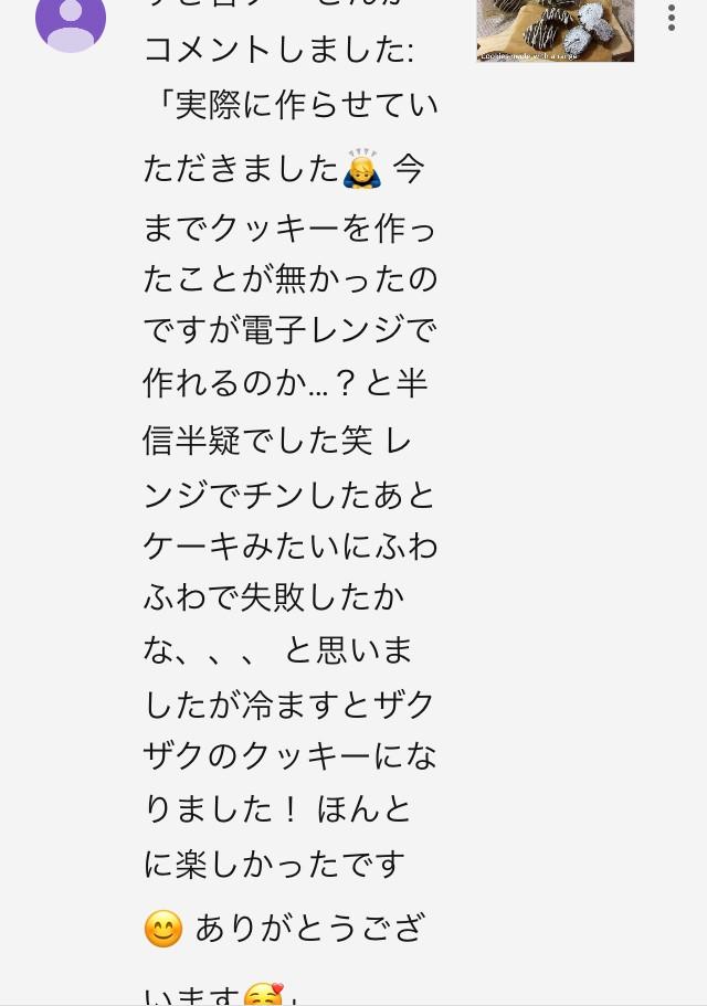 f:id:ayafumi685:20190323113243j:plain
