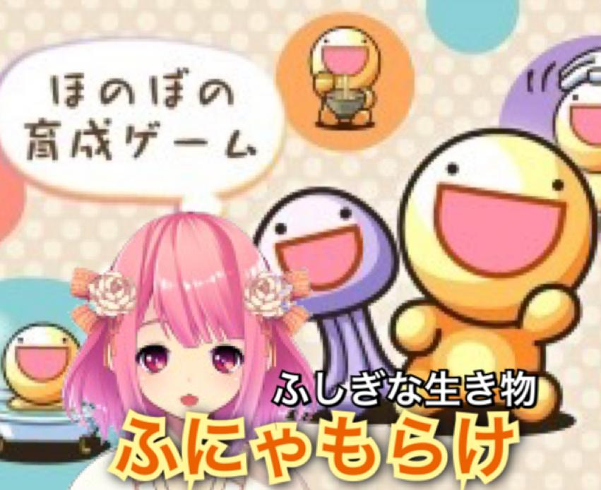 f:id:ayafumi685:20190324162143p:plain