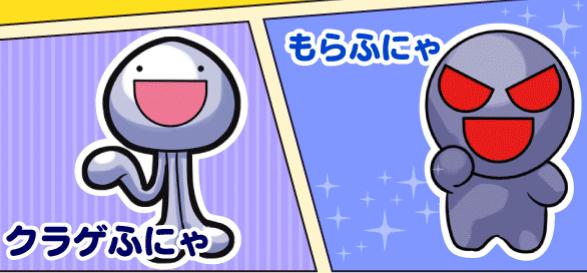 f:id:ayafumi685:20190324165157p:plain
