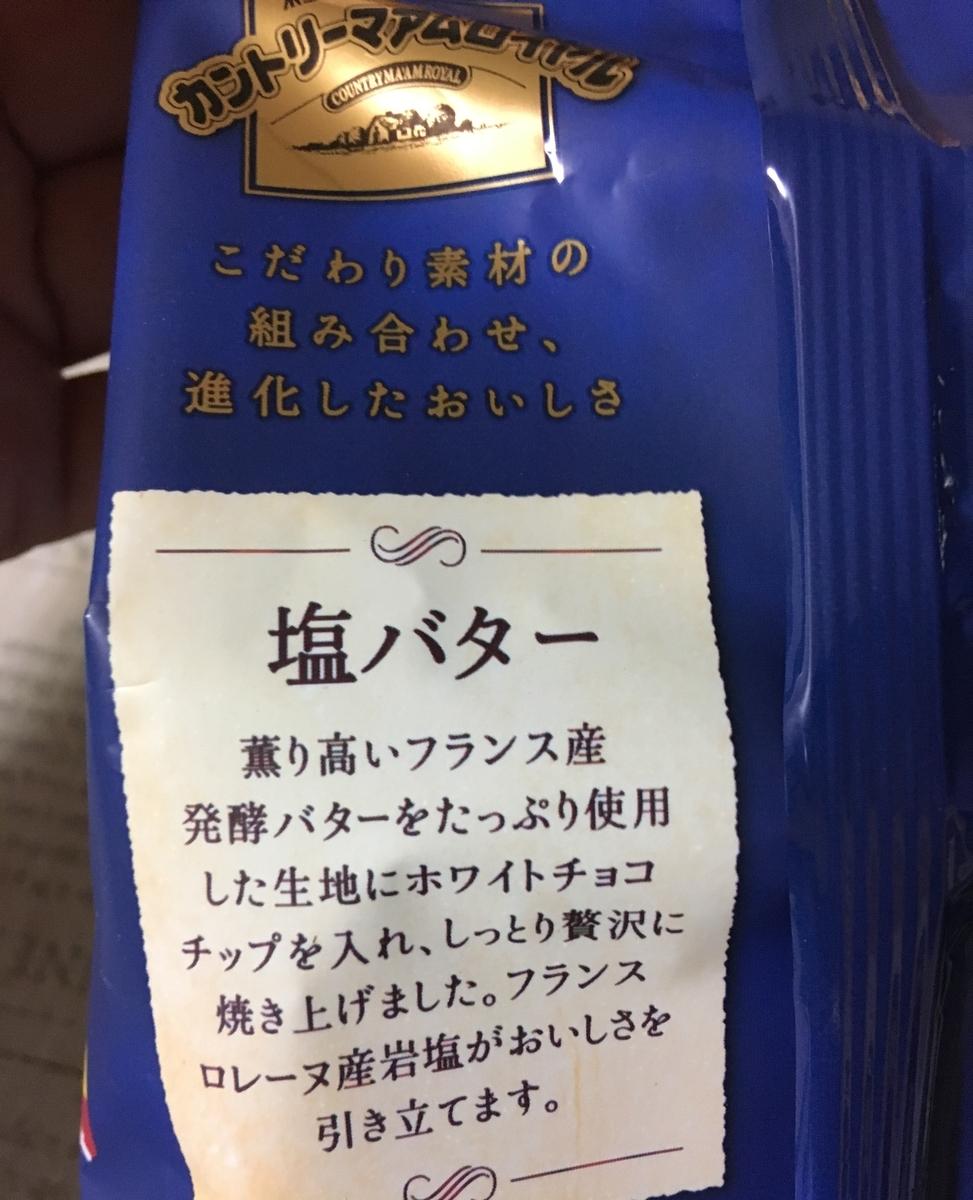 f:id:ayafumi685:20190419015327j:plain
