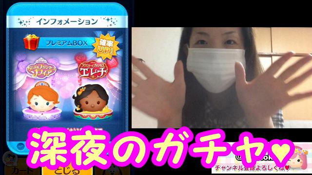 f:id:ayafumi685:20190509032621p:plain