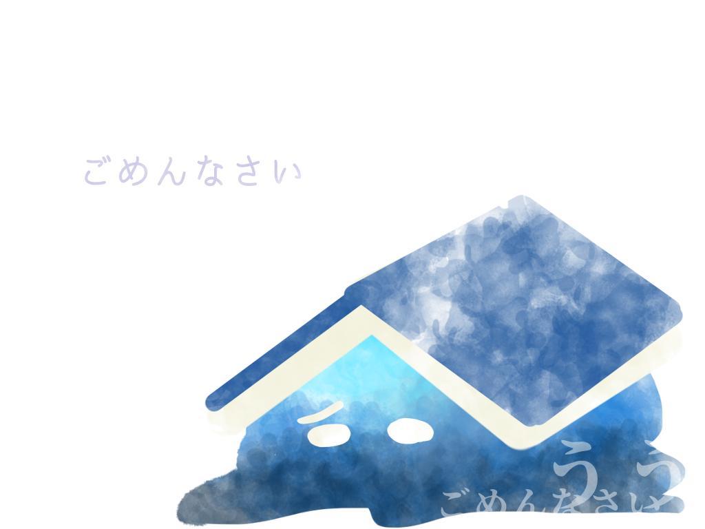f:id:ayafuyabunko:20190617112649p:image