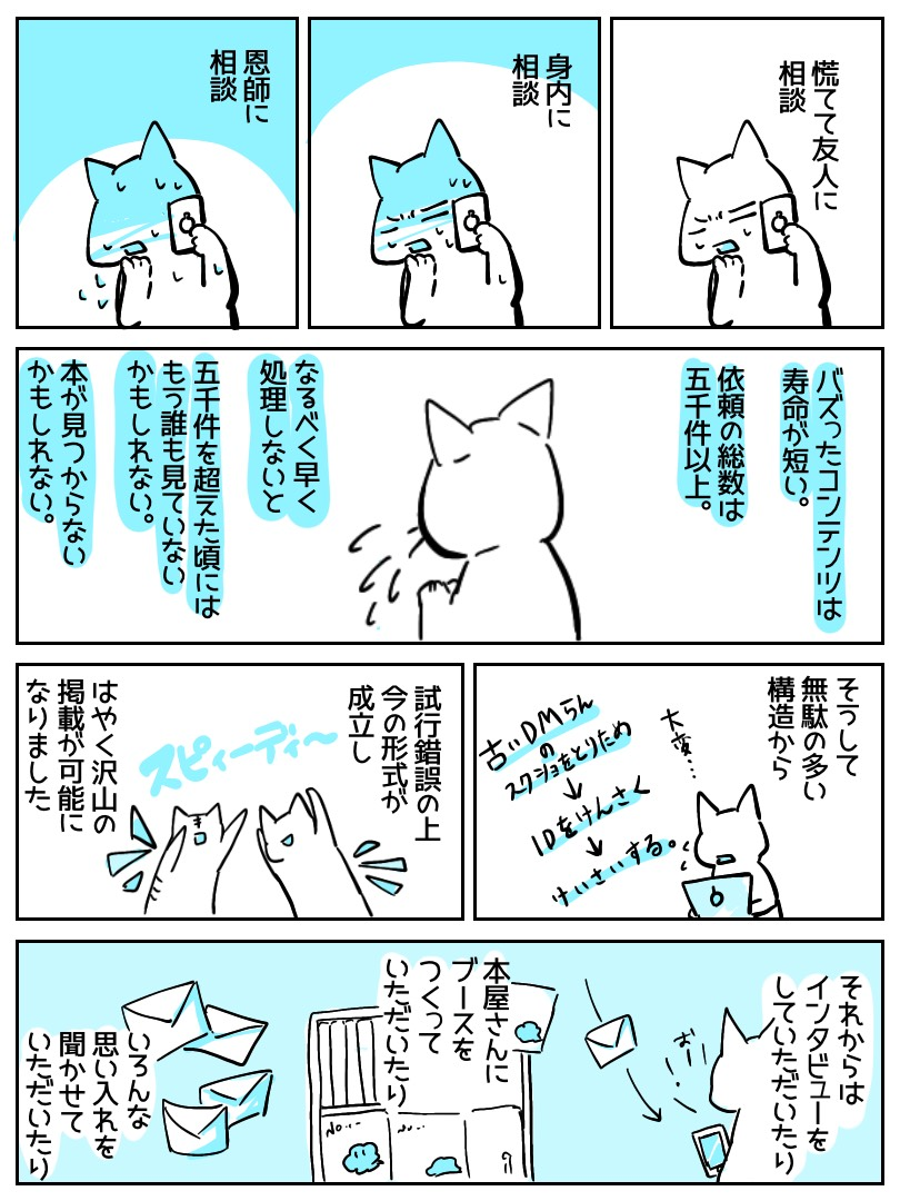 f:id:ayafuyabunko:20200521140436j:plain