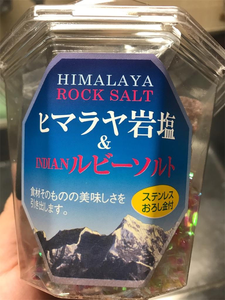 f:id:ayairo_tarot:20170816203525j:image
