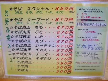 f:id:ayaka1014:20101219220127j:image:left