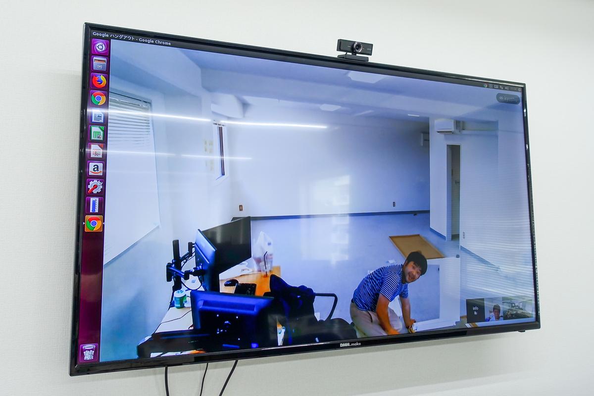 ビデオチャット越しに見る別府オフィスの画像