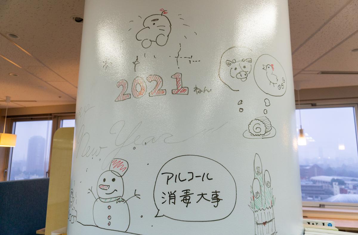 新年を祝うイラスト