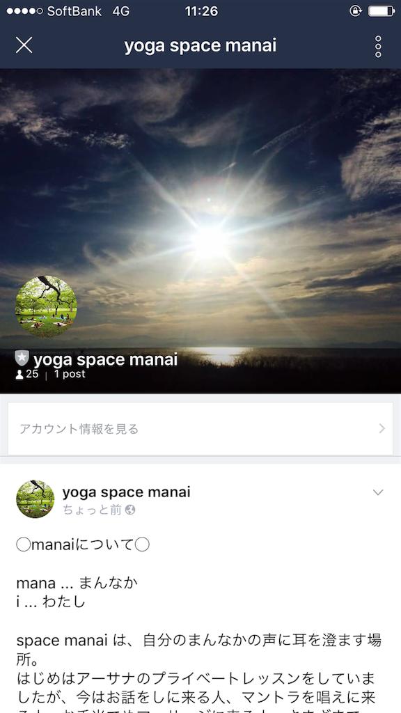 f:id:ayaka_1021:20170325121343p:image