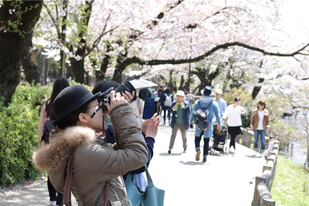 f:id:ayaka_potsunen:20170417220614j:image
