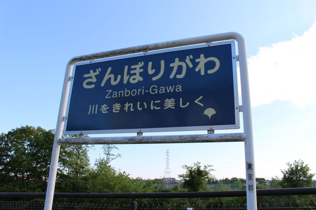 f:id:ayaka_potsunen:20170506010648j:plain