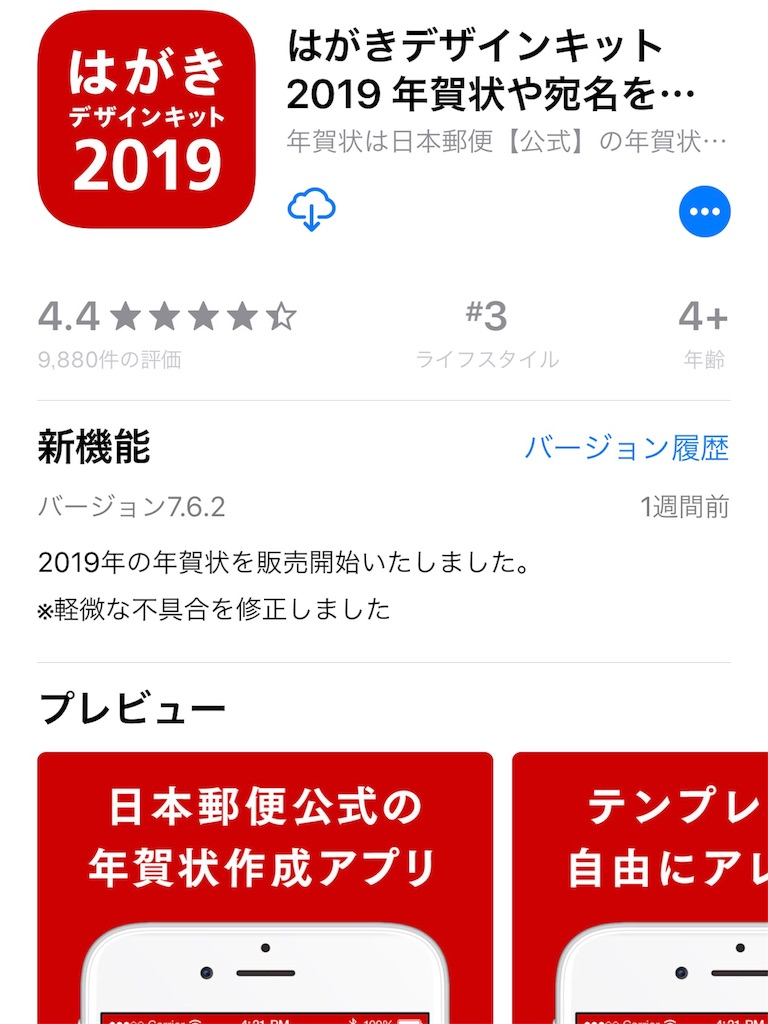 f:id:ayakamaru30:20181224191201j:image
