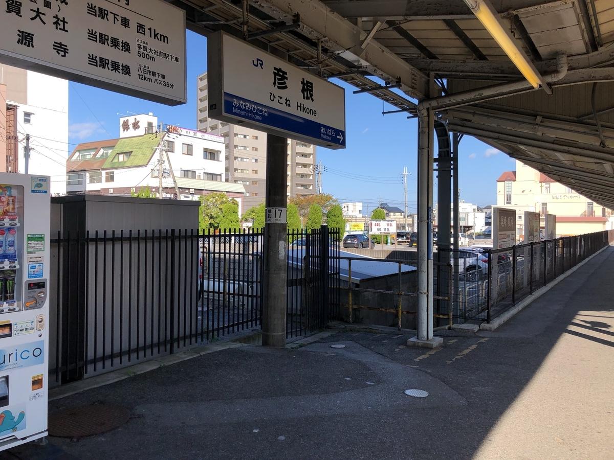 f:id:ayakawa12:20201125140127j:plain