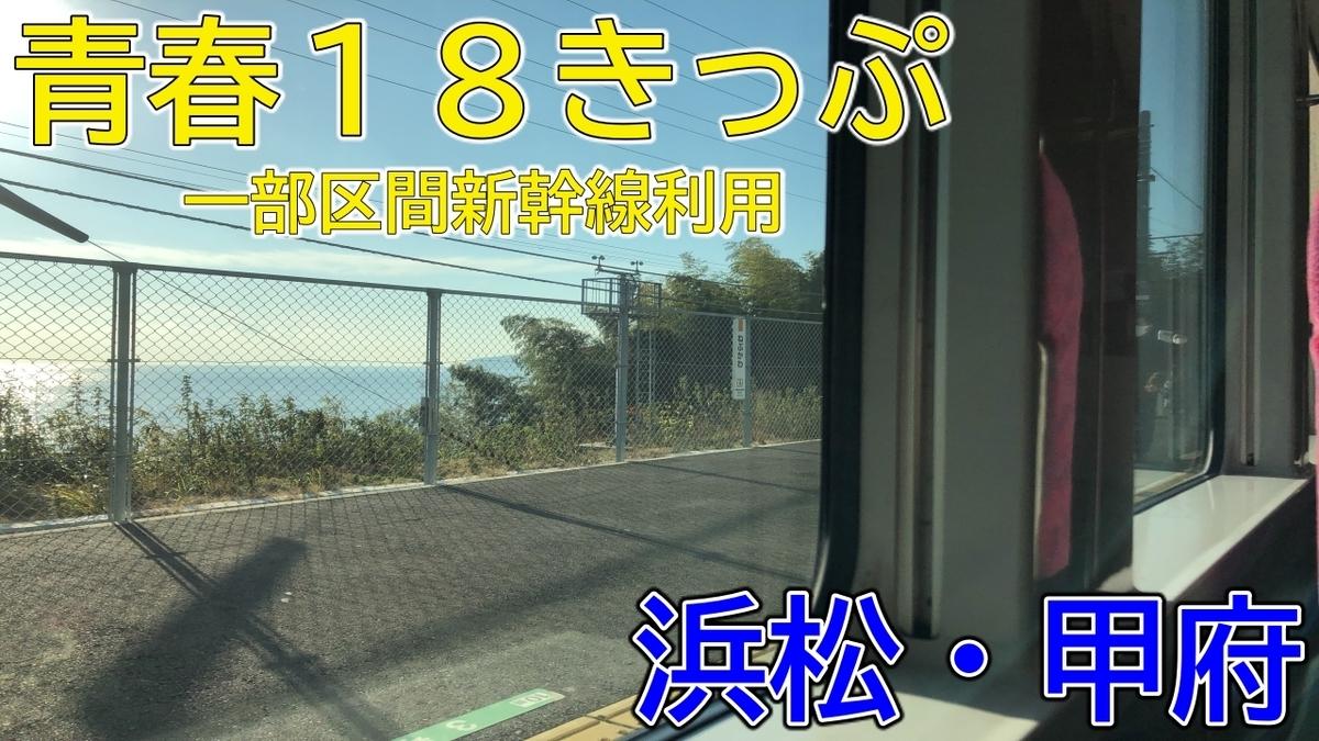 f:id:ayakawa12:20201231123409j:plain