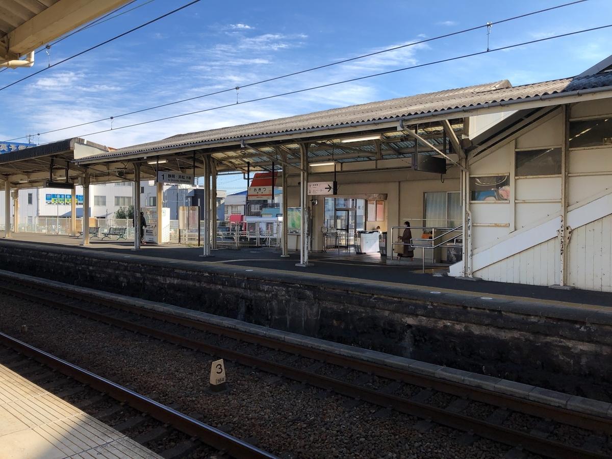 f:id:ayakawa12:20210101135942j:plain