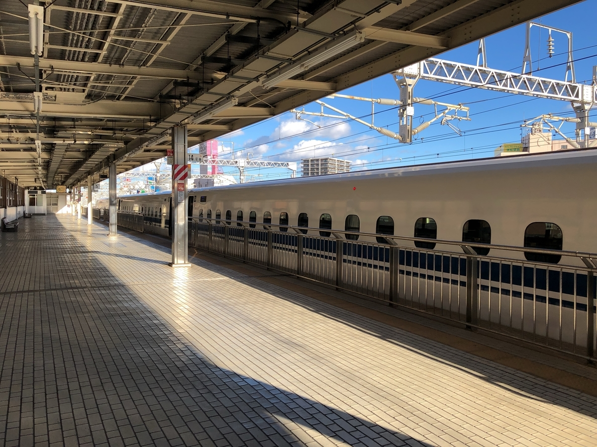 f:id:ayakawa12:20210101140126j:plain