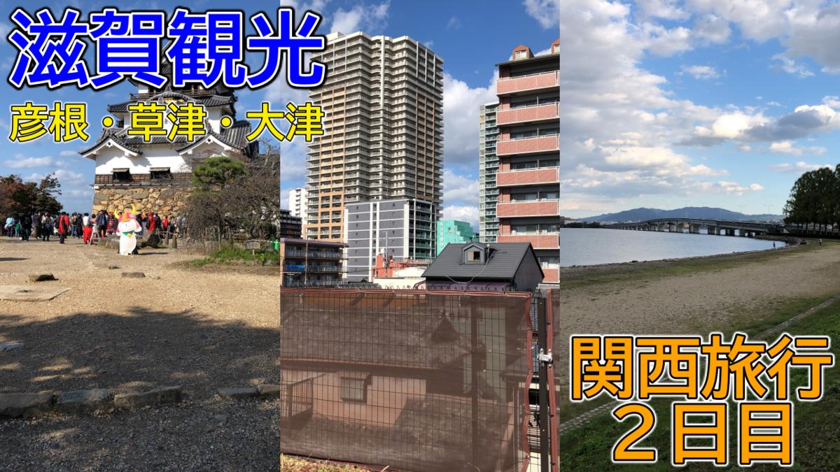 f:id:ayakawa12:20210101151711p:plain