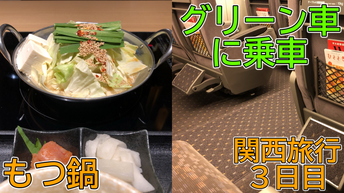 f:id:ayakawa12:20210101151856p:plain