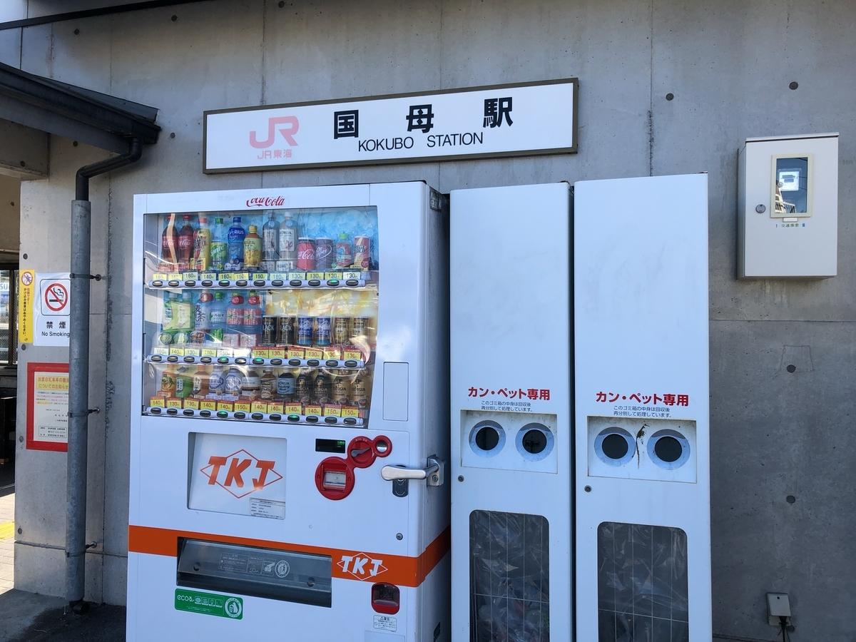 f:id:ayakawa12:20210104160004j:plain