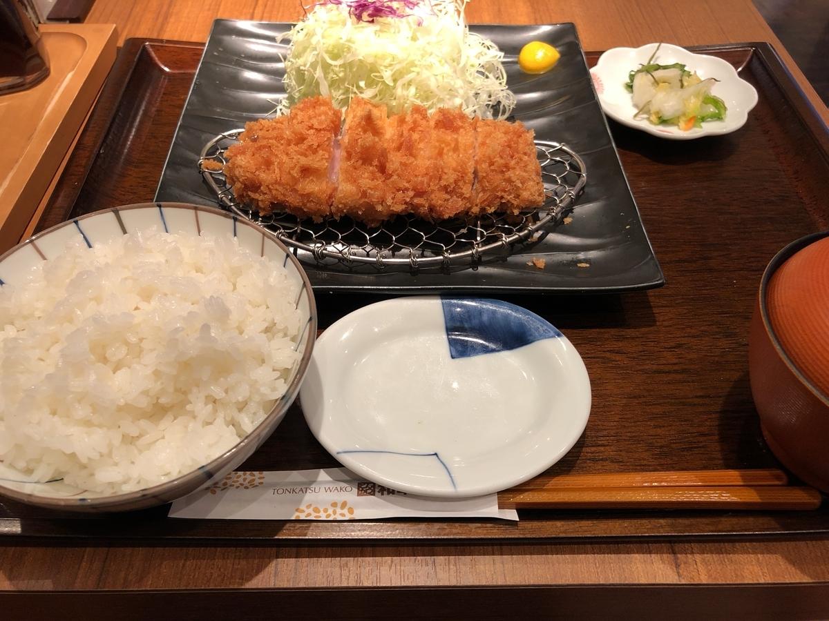 f:id:ayakawa12:20210104160304j:plain