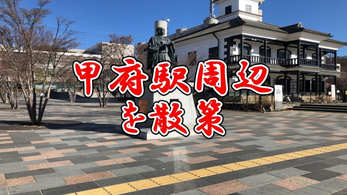 f:id:ayakawa12:20210107023811j:plain