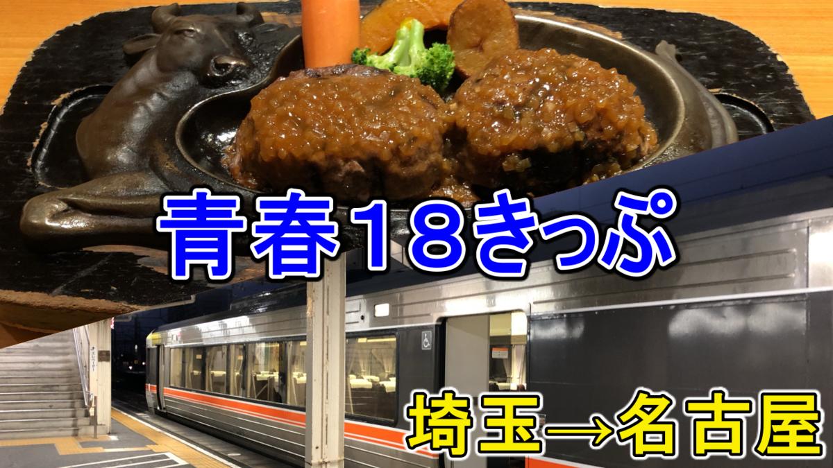 f:id:ayakawa12:20210109043208p:plain