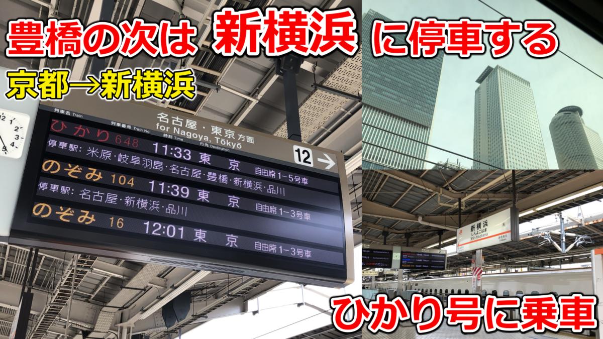 f:id:ayakawa12:20210213140626p:plain