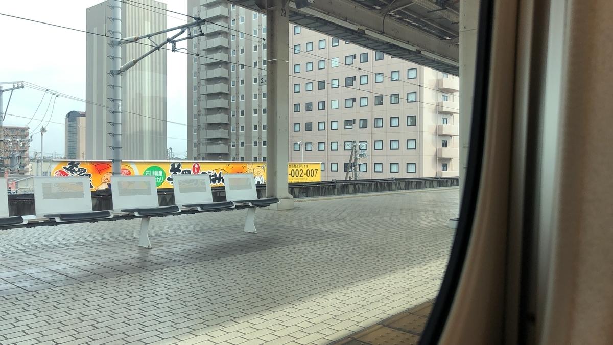 f:id:ayakawa12:20210213154514j:plain