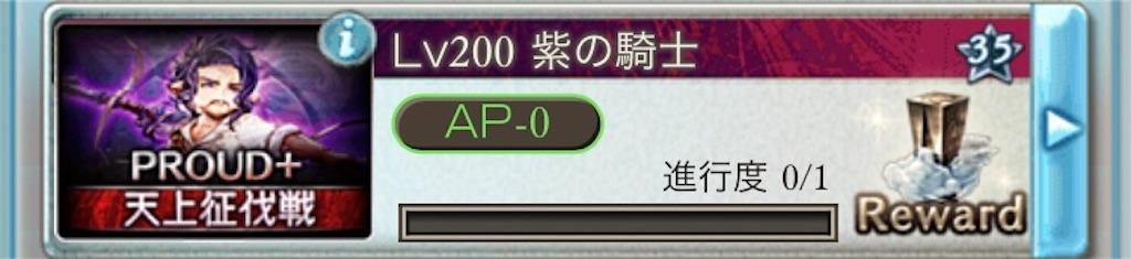 f:id:ayakazesan:20200722043552j:image
