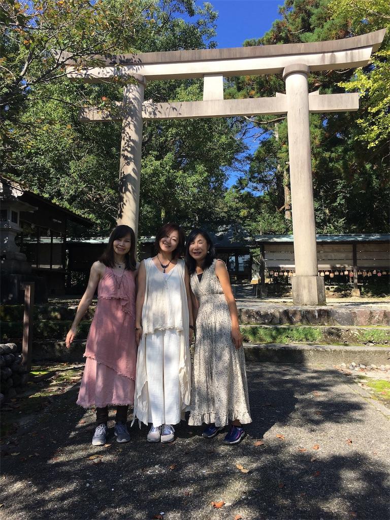 f:id:ayako-sundries:20191109074353j:image