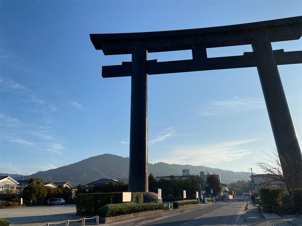 f:id:ayako-sundries:20201212124321j:image