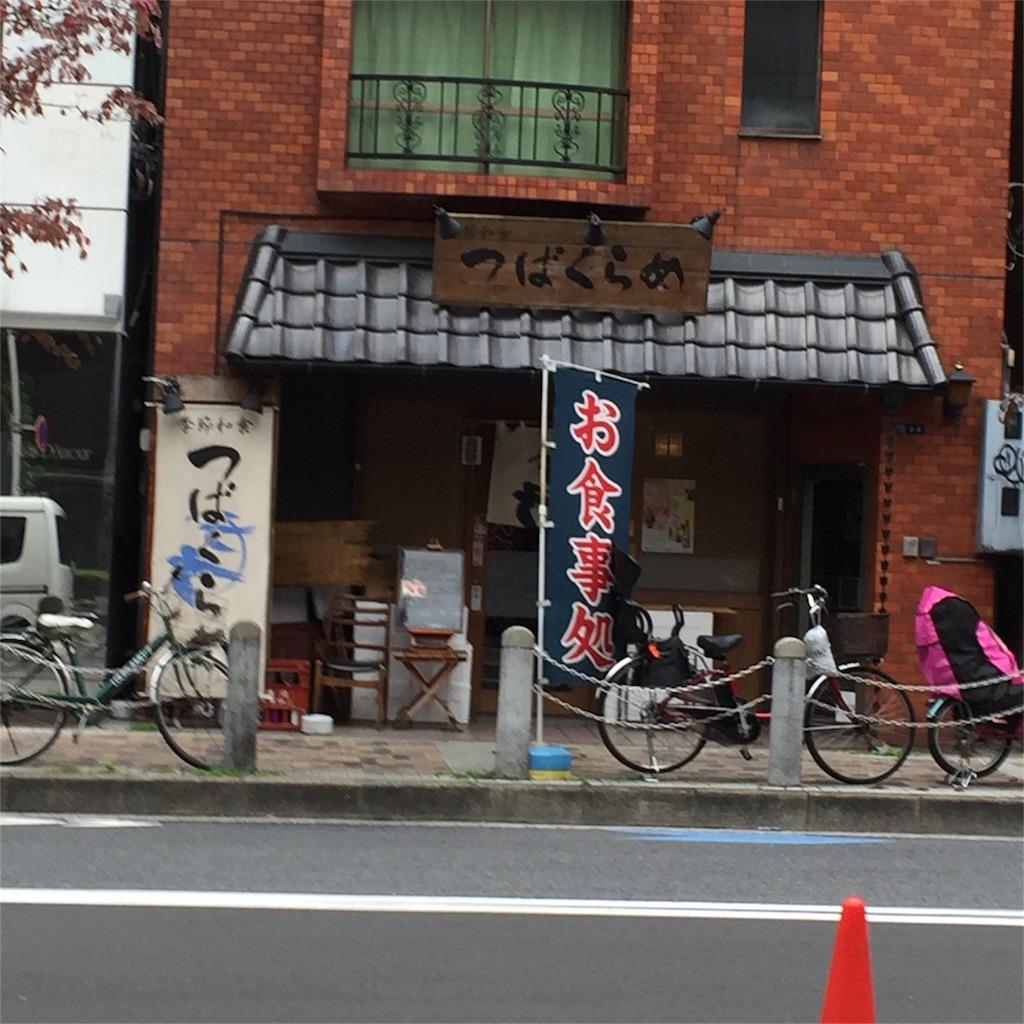 f:id:ayako312:20161115231948j:image
