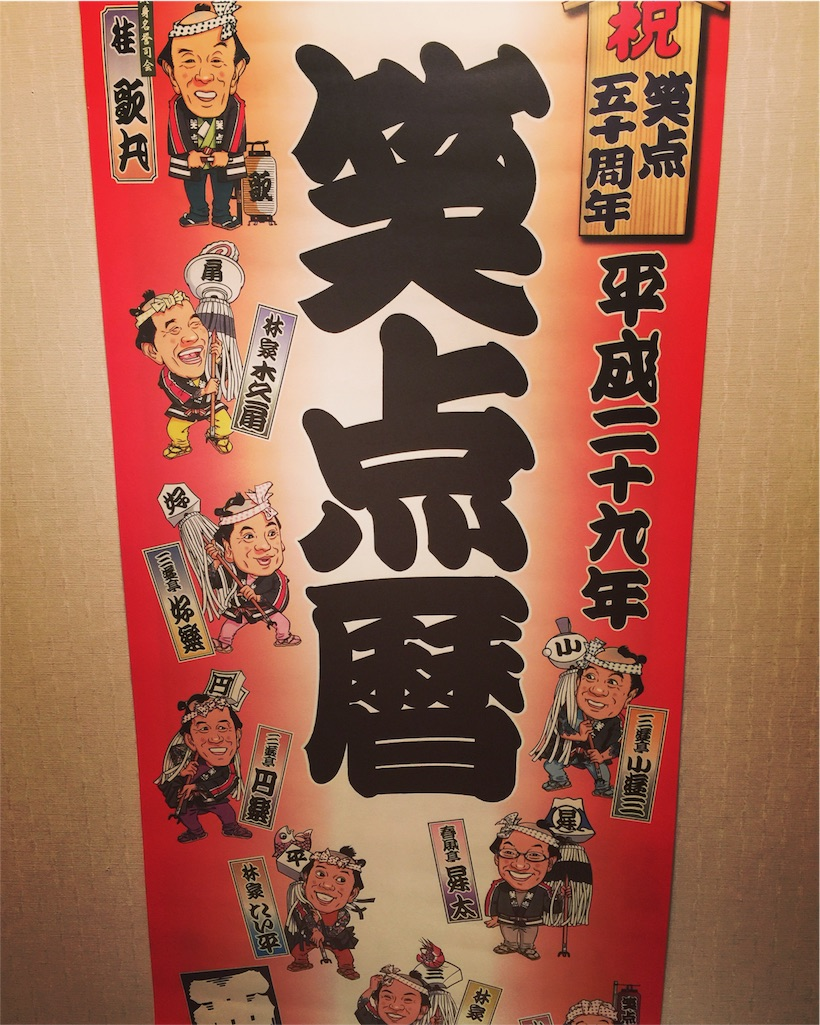 f:id:ayako312:20170108223608j:image