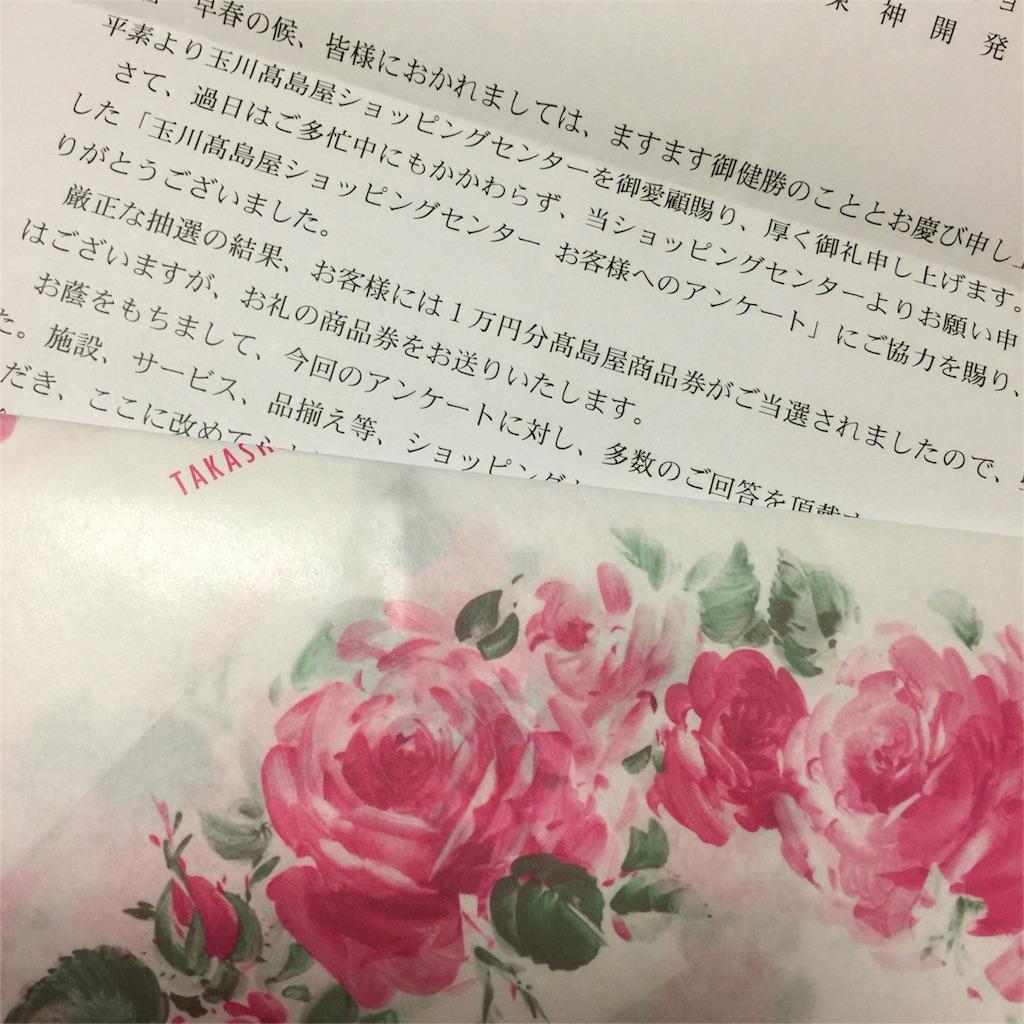 f:id:ayako312:20170401000544j:image