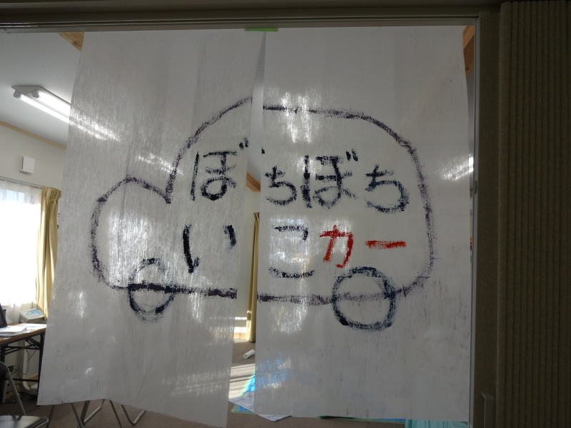 f:id:ayako53yazaki:20130217093137j:image:w360