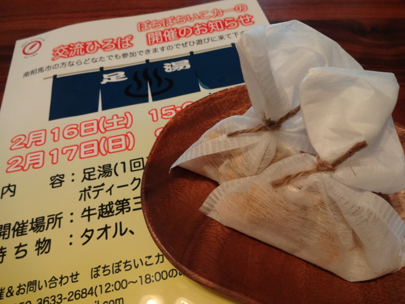 f:id:ayako53yazaki:20130219121336j:image:w360