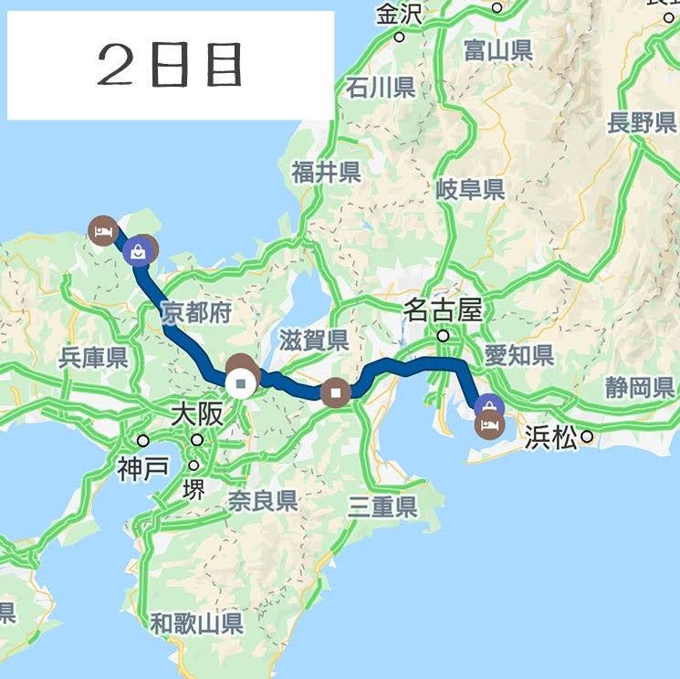 f:id:ayako_recipi:20200116224911j:plain