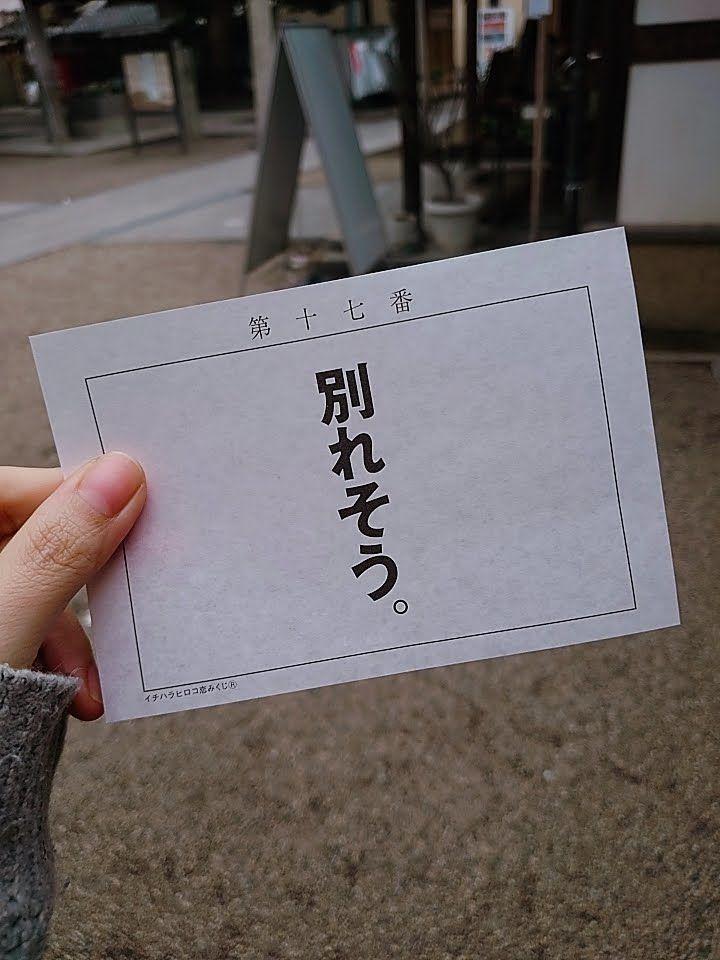 f:id:ayako_recipi:20200116225912j:plain