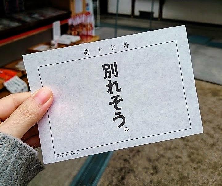 f:id:ayako_recipi:20200119204451j:plain