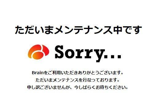 f:id:ayako_recipi:20200201002536j:plain