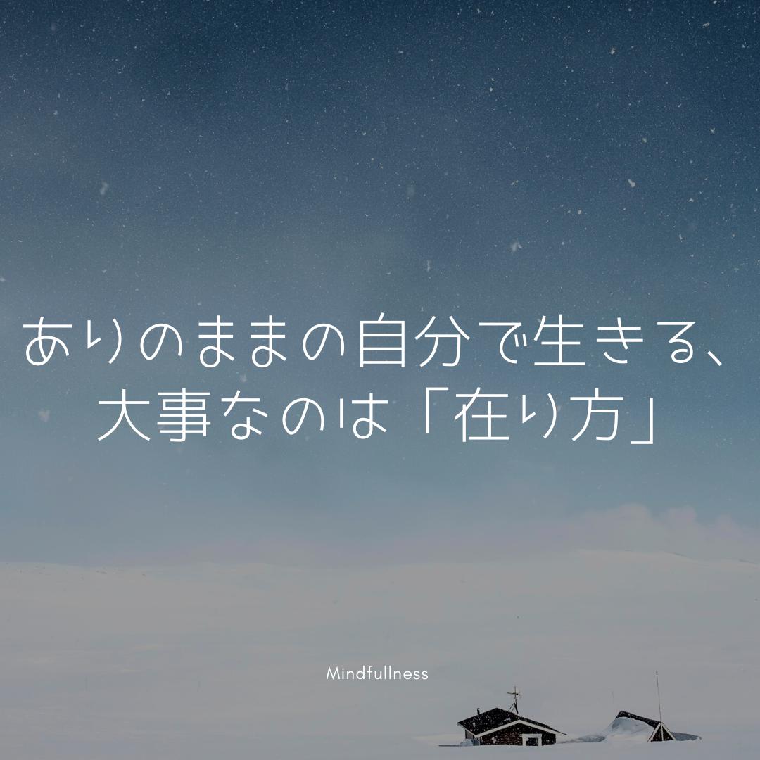 f:id:ayako_recipi:20200213013609p:plain