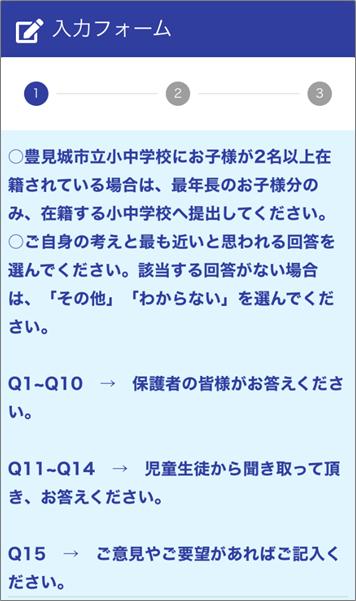 f:id:ayako_tanaka:20200917114942p:plain