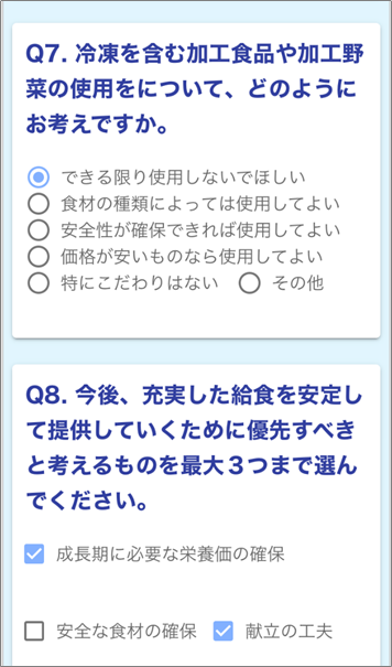 f:id:ayako_tanaka:20200917115126p:plain