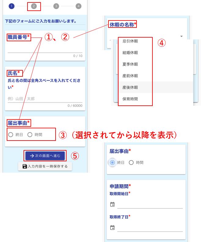 f:id:ayako_tanaka:20210108170411p:plain